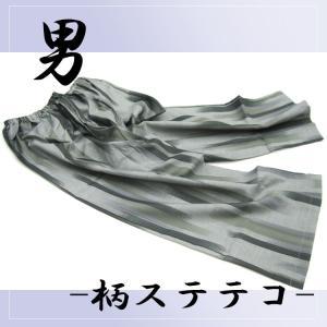 ステテコ 日本製 下履き DANKAN 柄ステテコ (灰色に絣縞) M/L/LLサイズ 【お取寄せ】|ohkini