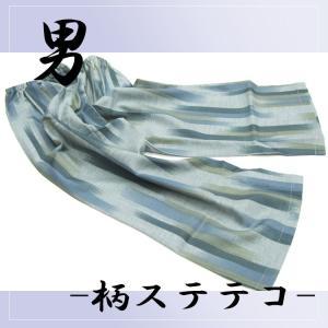 ステテコ 日本製 下履き DANKAN 柄ステテコ (青灰色に絣縞) M/L/LLサイズ 【お取寄せ】|ohkini