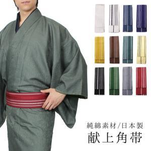 ●寸法 幅約10cm 長さ約390cm  ●品質 綿100%(純綿) 柄糸:ポリエステル  ●注意 ...