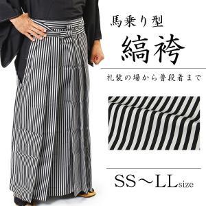 男性 袴 馬乗り型 おしゃれな縞柄の袴 紳士 着物 kyt ohkini