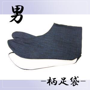 柄足袋 メンズ 日本製 DANKAN こはぜ付 柄足袋 (紺色に小格子) 【お取寄せ】|ohkini