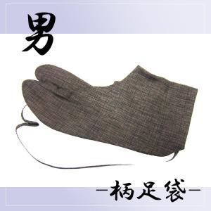 柄足袋 メンズ 日本製 DANKAN こはぜ付 柄足袋 (チャコールグレー色に小格子) 【お取寄せ】|ohkini