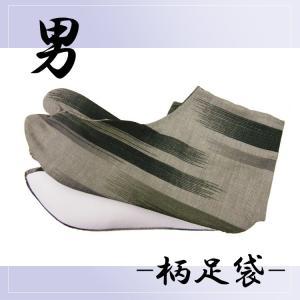 柄足袋 メンズ 日本製 DANKAN こはぜ付 柄足袋 (灰色に絣縞) 【お取寄せ】|ohkini