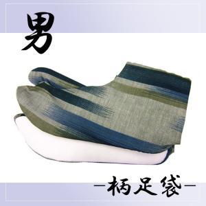 柄足袋 メンズ 日本製 DANKAN こはぜ付 柄足袋 (青灰色に絣縞) 【お取寄せ】|ohkini