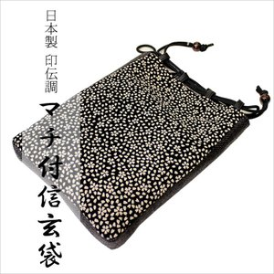 信玄袋 日本製 印伝調デザイン 網代風 マチ付 信玄袋 (桜模様) メンズ 男性 紳士 巾着 ohkini