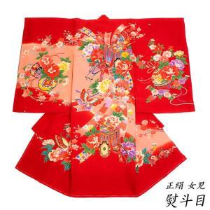 女の子のしめ 子供着物 お宮参り(産着・初着)女の子用 正絹 お祝着(赤色 ピンク 御所車 牡丹)のしめ 正絹  御祝着 子供 正絹 絹 上質 ohkini