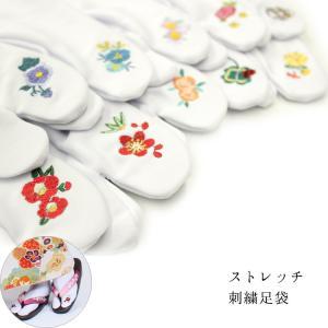 足袋 レディース 白色 刺繍 足袋カバー 10柄 うさぎ 猫 花 婦人 女 着物 和装 和装小物 ネコポス可|ohkini