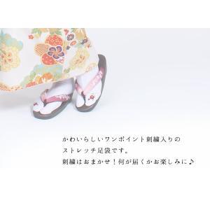 【ネコポス可/C(20)】 足袋 // ストレ...の詳細画像1