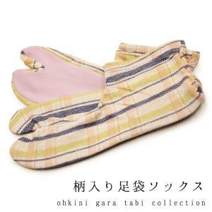 足袋 日本製 柄入り 足袋 ソックス (チェック) フリーサイズ 柄物|ohkini