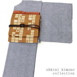 【4点セット】袷着物 セット 袷着物+京袋帯+正絹帯揚げ+正絹帯締め セット (着物:鹿の子(ネイビー)/帯:茶色 梅)Lサイズ|ohkini