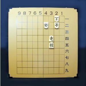 磁石将棋盤(教授用)|ohkubo-gobanten