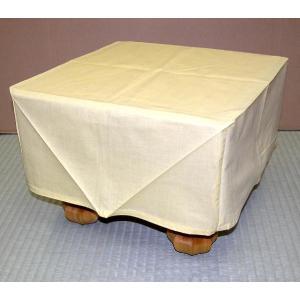 布カバー(碁盤用・一重)|ohkubo-gobanten
