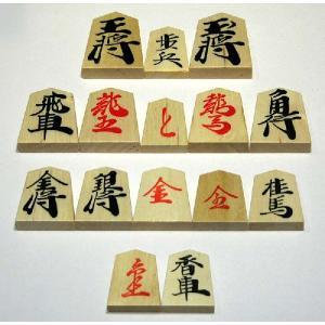 将棋駒と折盤セット|ohkubo-gobanten