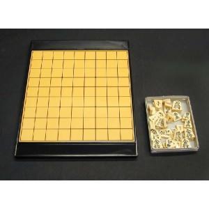 磁石将棋(ハンディー)|ohkubo-gobanten