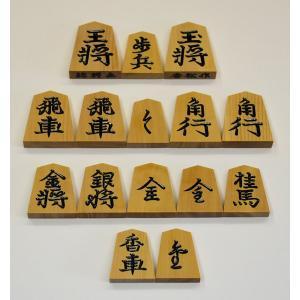 本つげ彫(s)水無瀬書|ohkubo-gobanten