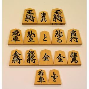本ツゲ彫(ip)上彫|ohkubo-gobanten