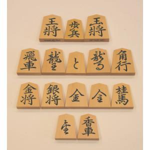 彫駒(竹風作)錦旗書|ohkubo-gobanten