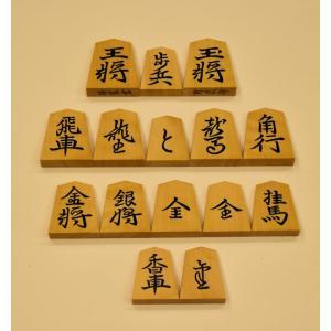 彫埋(柾目)錦旗書|ohkubo-gobanten