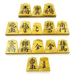 彫埋(虎斑)水無瀬書|ohkubo-gobanten