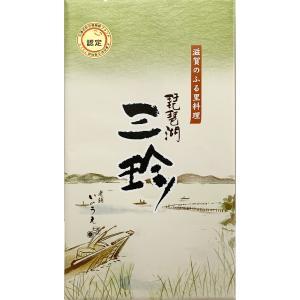 湖魚あめ煮 琵琶湖三珍|ohmi-rakuichi