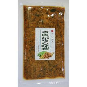青唐がらし味噌|ohmi-rakuichi