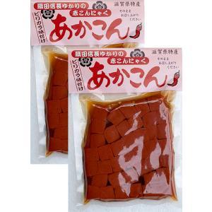 あかこん味付 2個セット|ohmi-rakuichi