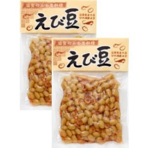 えび豆 2個セット|ohmi-rakuichi