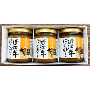 近江牛にくみそ セット|ohmi-rakuichi