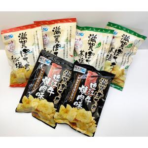 滋賀ぽてっち 6袋セット|ohmi-rakuichi