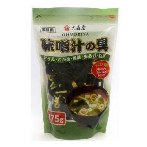 味噌汁 大森屋 味噌汁の具 175g(約90杯分)