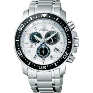 [シチズン]CITIZEN 腕時計 PROMASTER プロマスター Eco-Drive エコ・ドライブ 電波時計 クロノグラフ PMP56-3053 メンズ|ohmybox