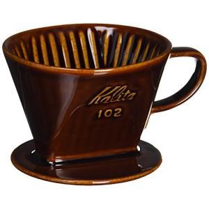 カリタ 陶器製コーヒードリッパー 102-ロト(2~4人用) ブラウン #02003|ohmybox