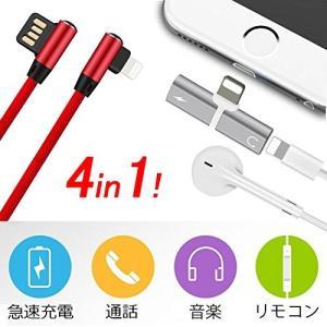 【ライトニング変換アダプター & USB充電ケーブル】 2セット iPhone iOS対応 lightning 変換ケーブル 両面挿し コンパクト端子 ミニ L型 T型 充電 音楽|ohmybox