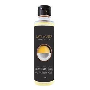 メーカー・ブランド:(株)フラット・クラフト  【液体オイル】適量をコーヒーに入れるだけでバターコー...