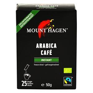 メーカー・ブランド:マウント ハーゲン  内容量:25P  原材料:有機コーヒー豆(100%アラビカ...