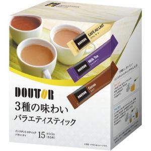 メーカー・ブランド:ドトールコーヒー     人気のメニュー3種類がアソートになりました。オフィスや...