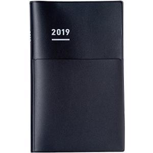 コクヨ ジブン手帳 Biz 手帳 2019年 A5 スリム マンスリー&ウィークリー マットブラック ニ-JB1D-19 2018年 12月始まり ohmybox