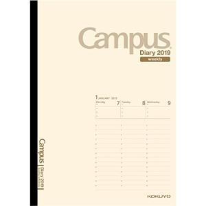 コクヨ キャンパスダイアリー 手帳 2019年 B5 ウィークリー クリーム ニ-CWVLS-B5-19 2019年 1月始まり ohmybox