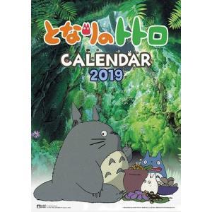エンスカイ となりのトトロ 2019年カレンダー|ohmybox