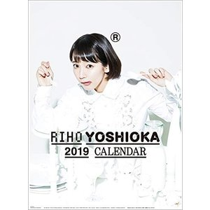 吉岡里帆 2019年 カレンダー 壁掛け B2 CL-183|ohmybox