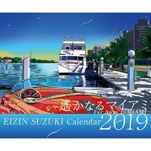 トライエックス 鈴木英人 2019年 カレンダー CL-437 壁掛け 42×45cm|ohmybox