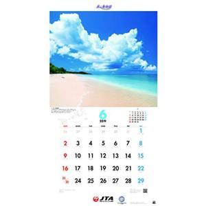 部屋に癒しの海 JTAカレンダー 美ら島物語 壁掛 2019年版|ohmybox