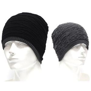 リバーシブル 2Way ニット帽 両面使用 伸縮 ニット キャップ  帽子 ストレッチ 万能フェイスガード  防寒 自転車 アウトドア ohmybox