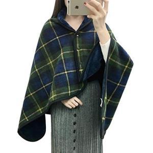 Ebuty 着る毛布 ブランケット 吸湿発熱 秋冬 あったか もこもこ 暖かい オフィス アウトドア用 男女兼用 マルチ毛布 ルームウェア(グリーン)|ohmybox