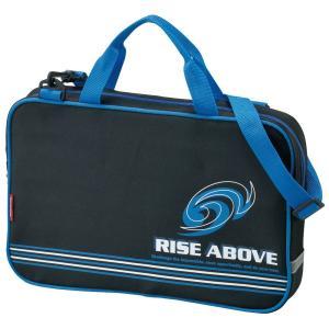 呉竹 書道セット RISE ABOVE ブルー GC146-12 学習一式 セット|ohmybox
