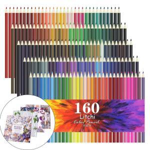 Litchi 色鉛筆 160色 油性色鉛筆 アート鉛筆 塗り絵 描き用 塗り絵本4本付き ohmybox