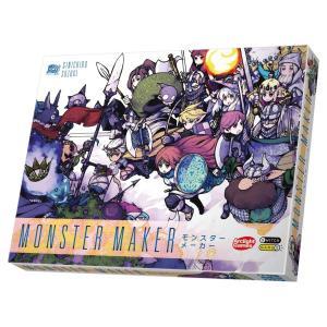 対象年齢 :8才以上     1988年に発売され一世を風靡した、カードゲームの金字塔『モンスターメ...