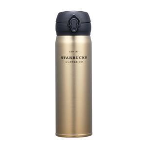 海外限定 スタバ ゴールド ヘリテージ タンブラー 保温保冷ボトル Starbucks JNL Th...
