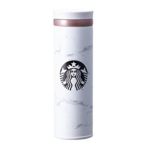 海外限定 スタバ マーブルホワイト タンブラー 保温保冷ボトル Starbucks JNO thermos 500ml [並行輸入品] Marble|ohmybox