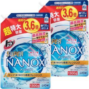 まとめ買い 大容量 トップ スーパーナノックス 洗濯洗剤 液体 詰め替え 超特大1300g 2個|ohmybox
